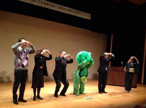 原発ゼロをめざすゆるキャラ、ゼロノミクマと一緒に「原発ゼロ!」のポーズ。左から菅直人、菅伸子、吉原毅さん、ゼロノミクマさん、三上元さん、コーディネーターの上原公子さん。