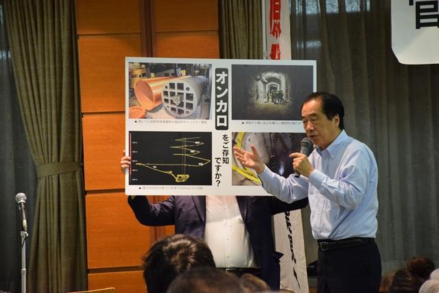 今年3月に視察したオンカロについても説明する菅直人