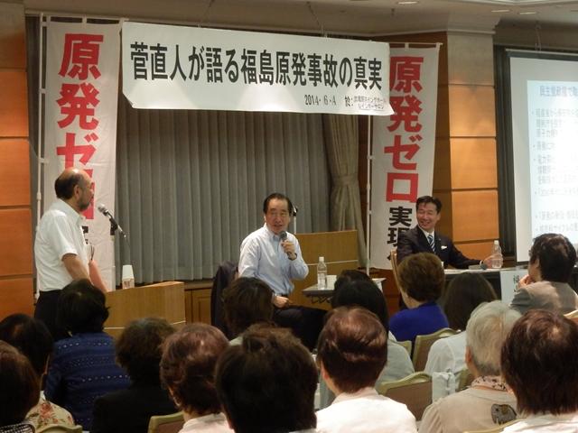 パネルディスカッションの様子(左から川名氏・菅・福山氏)