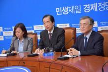 韓国の国会議員会館で講演