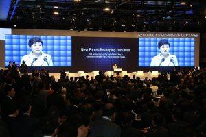 s-朝鮮日報ALC開会式(大統領)